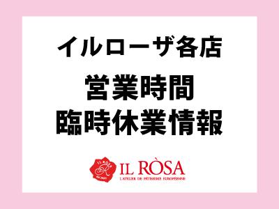 20200305_ichigotiramisu(copy)
