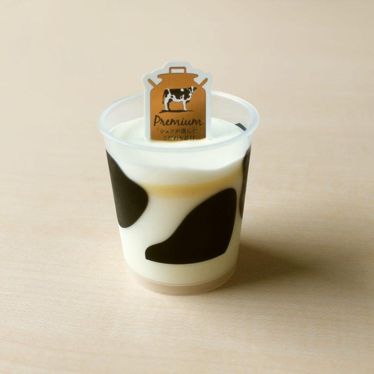 0001300_MilkPudding